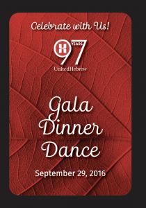 United Hebrew Gala Dinner Dance