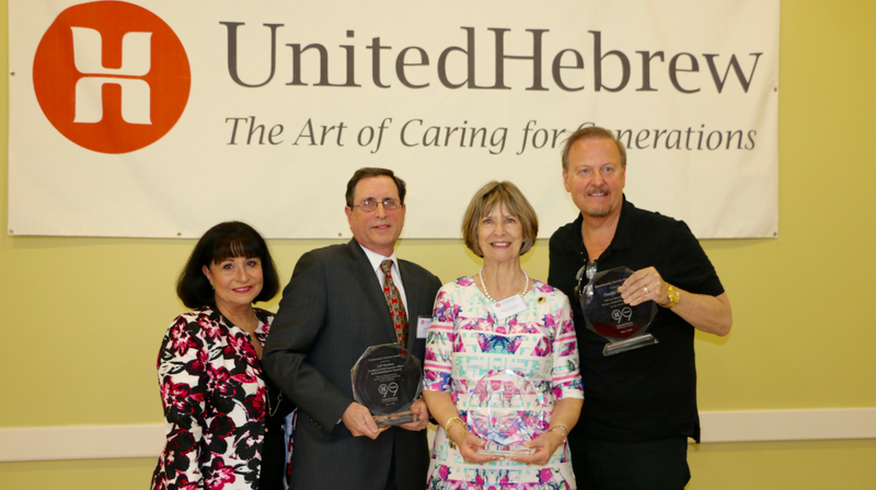 United Hebrew Community Service Awards